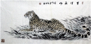 2017写意豹(十)
