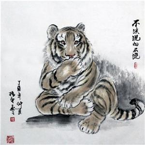 2017写意虎鸡(斗方)