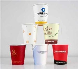 广告纸杯设计印刷