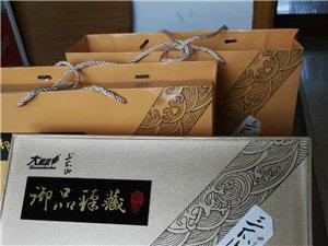 大悟�h三爪山云�F茶―御品珍藏系列