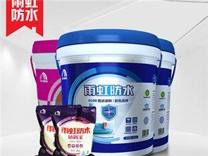 雨虹防水纯乳液防水材料卫生间防水涂料防水胶漆G100套餐