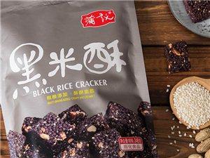 希�Y盛四川特�a小吃黑米酥米花糖�k公休�e零食248g