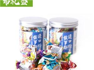 希�Y盛俄�_斯�M口糖果巧克力混�b零食�Y包喜糖食品250g*2