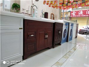�N售各�N洗衣柜及浴室柜,花��,�R桶,拖把池等