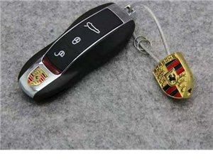 汽车遥控器