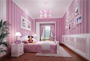 儿童房吊灯9481-5