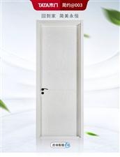 TATA木门 简约室内门 卧室门实木复合门 套装门 @003