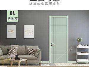 TATA木门简约室内门卧室木门实木复合油漆静音门AC-020