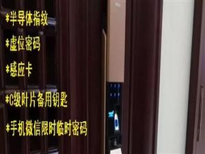 沂水便民�_�i�Q�i22551102255119