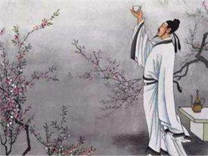 江油李白文化