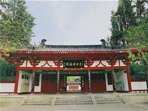 江油李白纪念馆