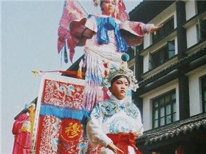 江油民俗文化