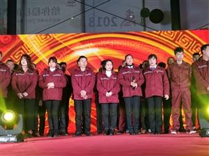 同心同行共创未来――江淮汽车泸州蓝茂举行九周年感恩庆典暨瑞风S4品鉴会