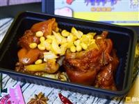 头条丨上街美食新品福利,低至5元!