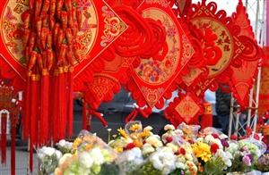 春节期间新安哪些饭店不打烊~速来围观报名!
