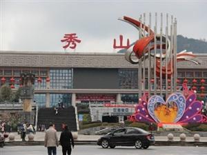 大年初八:龙8国际娱乐城