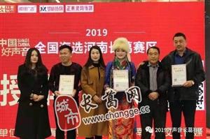 3月2日18点《中国好声音》全国海选长葛赛区