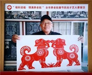 【身边】第3期:在博兴,有一位年过七旬、酷爱剪纸的老人,他是...