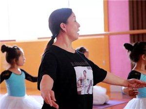 【身�】第2期:17年舞蹈�粝氲�猿郑��凳�年如一日,博�d一名舞蹈老��的背后……