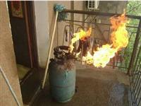 煤气罐爆炸,夏季来了,气温升高,请大家谨慎使用煤气罐!