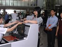 【好消息】固始老乡们坐火车办临时身份证不用拍照了