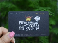 头条丨上街第2届吃货节黑卡抽奖来了,新增市区领卡点!