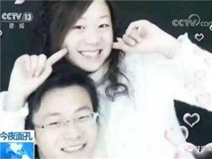 固镇县小伙张家丰上榜国字号荣誉名单!他和老婆的故事感动了全国!