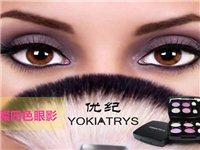 【過年換新妝】9.9元搶158元大牌高端輕奢柔光璀璨四色眼影