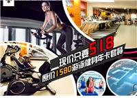 全年游泳+健身只要518元,滨州这家健身会所原价1580元健身年卡限量抢购开始了!