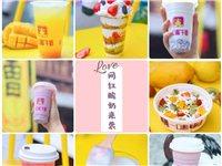 一吃就上瘾的滨州网红酸奶,0.01元200杯限量抢购开始!