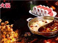 168元火锅+烧烤套餐减完只要1元!!!
