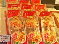 【蛋糕王】9.9元/盒(四個)秒殺21.8元蘆皮月餅