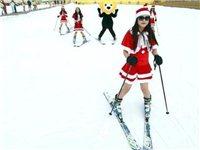 【冬日滑雪】29.9元搶原件98元西北城冰雪樂園滑雪通票一張