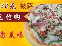 18元搶購38元精品火腿培根披薩!!