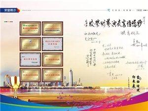 29.9元抢购价值1999元《变星记》国际语商大师班课程