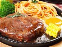 福利来袭:35元抢[通许佳客来]原价79元的澳洲牛排套餐一份