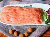 【老灶火锅】价值112元的2-3人套餐,抢购只需49.9元
