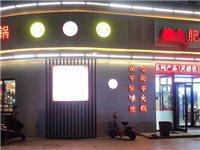 【吃货福利】39.9元抢双人火锅海鲜套餐,澳门金沙城中心,澳门金沙官网人气爆棚的肥牛火锅,味道老少皆宜!