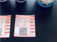 13.14元抢购开阳美星国际影城电影票一张!