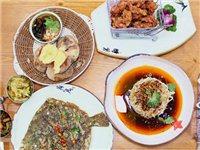超值福利 | 29.9抢购军嫂家大馅饺子主题餐厅原价123的四菜套餐,有肉有鱼还有儿时的味道