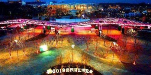 【抢座:热门特价游】网站名称网游5月3日游逛北京世园会 火爆报名中