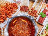 十字街袁記串串香:56元搶(原價82元)鍋底+料碗+66串,兩人吃到撐!