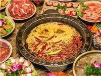 168元搶購(原價240元)小龍坎火鍋豪華套餐,鍋底菜品主食十幾種根本寫不下,讓你全家吃到撐!