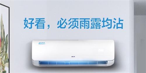 奥克斯空调三级变频  静音 自动水洗  冷暖空调 原价2480 现价2100