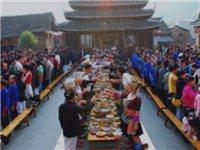 金坪民族文化节长桌宴68元