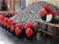 金坪民族文化节摔碗酒