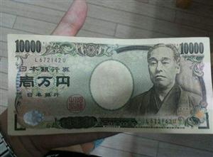 这些国家最大面额的纸币,最后一个面额太大,装逼人士最喜欢!