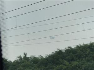 空中出現個疑似ufo的東西,求解惑!