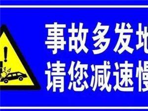 泸州交警公布端午节路况:避开高峰时段安全出行