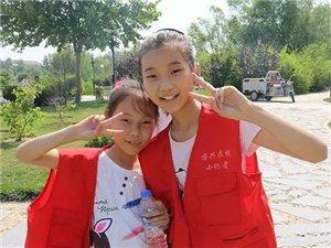 [博兴在线小记者]依依不舍结业,希望每个孩子都会拥有快乐的童年!
